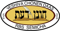 rbssemicha.com
